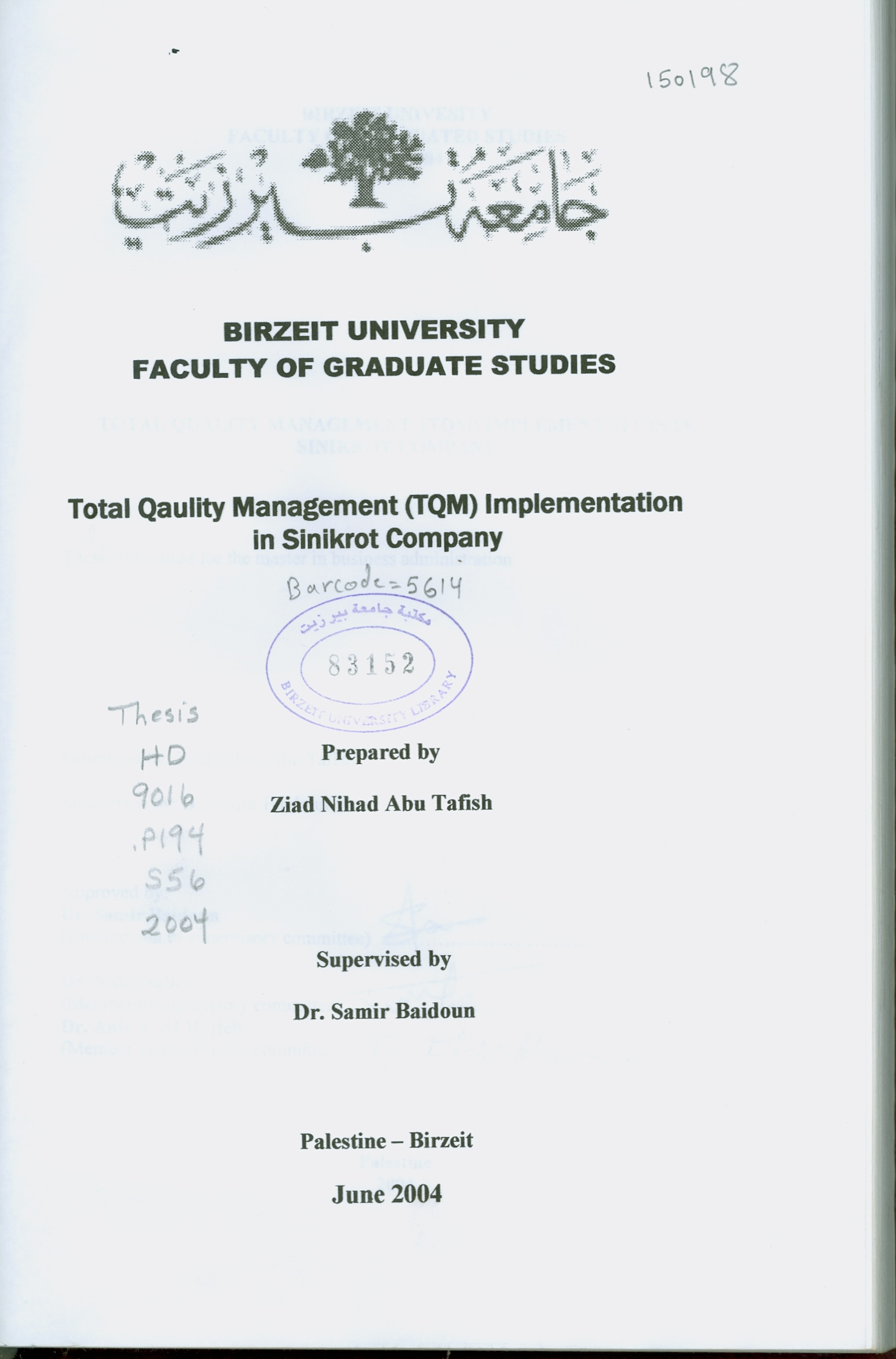 quality management system thesis