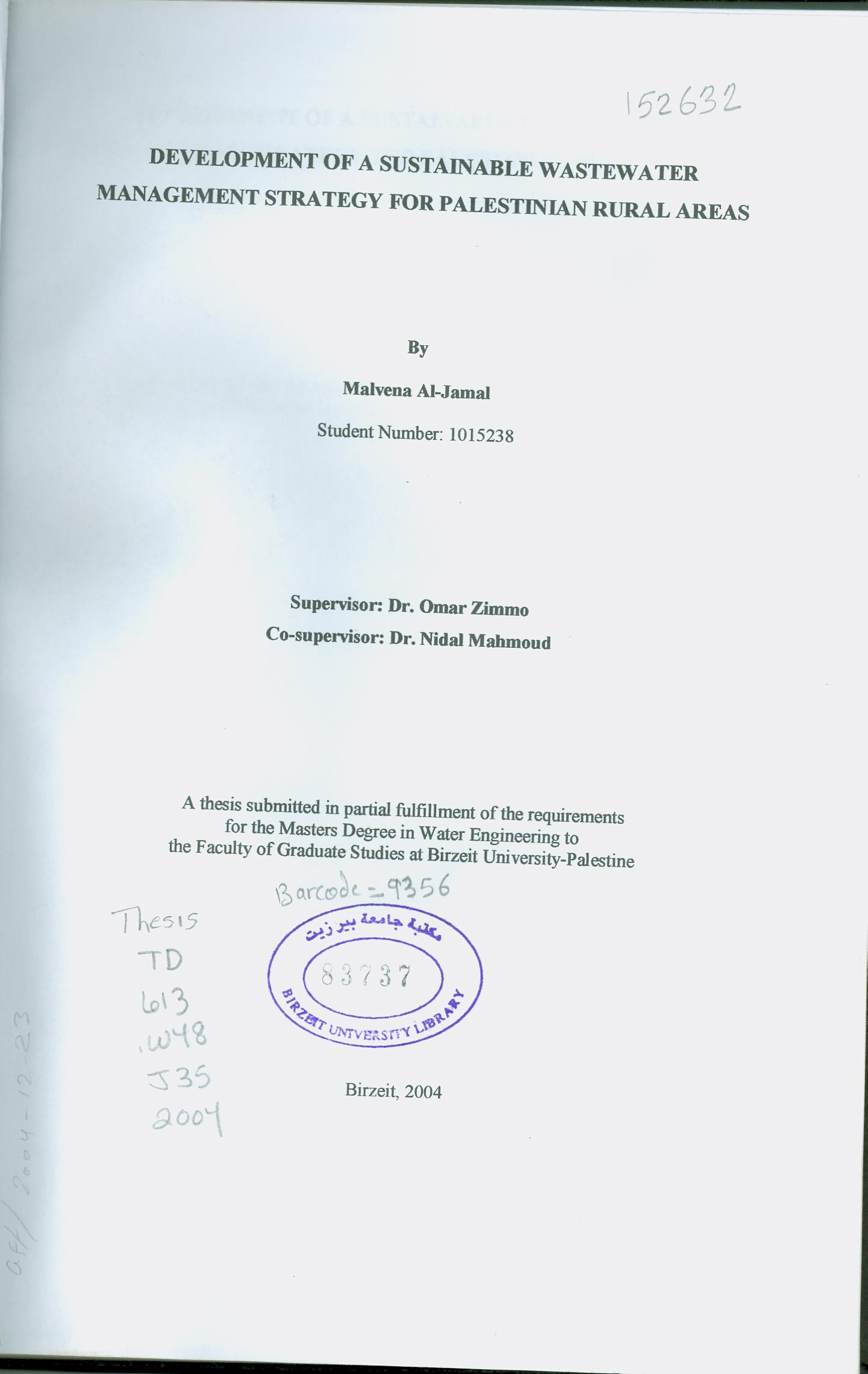Essay on educational tour in hindi language image 2